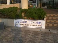 CIMG0924